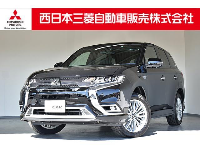 三菱 アウトランダーPHEV 2.4 G プレミアムパッケージ 4WD レザーシート