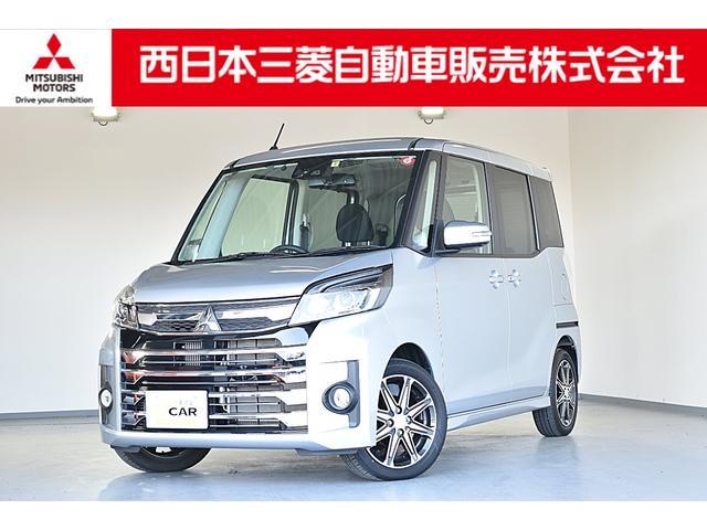 三菱 660 カスタム T セーフティ プラス エディション 4W