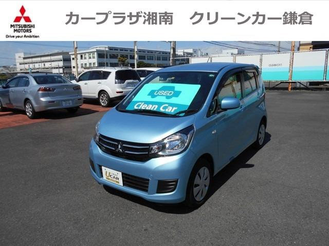 三菱 660 M eアシスト