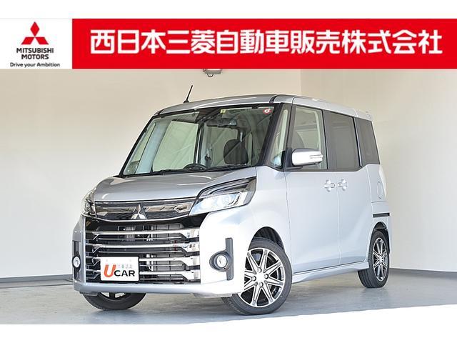 三菱 eKスペースカスタム 4WD TセーフティPKG 純正Mナビ・アラウンドM・ETC