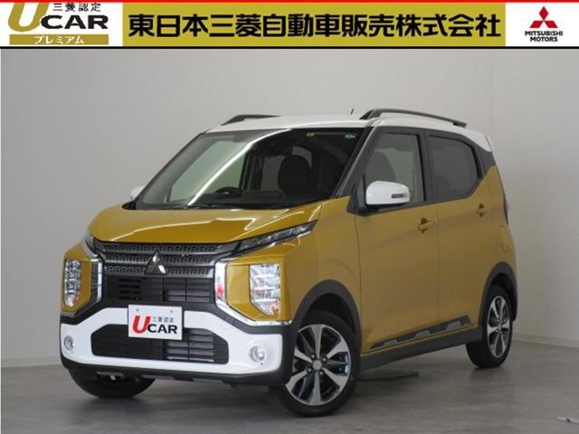 三菱 eKクロス 660 T 4WD サポカーS 純正メモリーナビ ドラレコ付