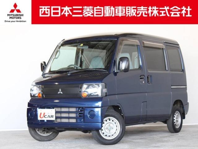 三菱 CD ハイルーフ 距離無制限保証1年付 5速マニュアル車