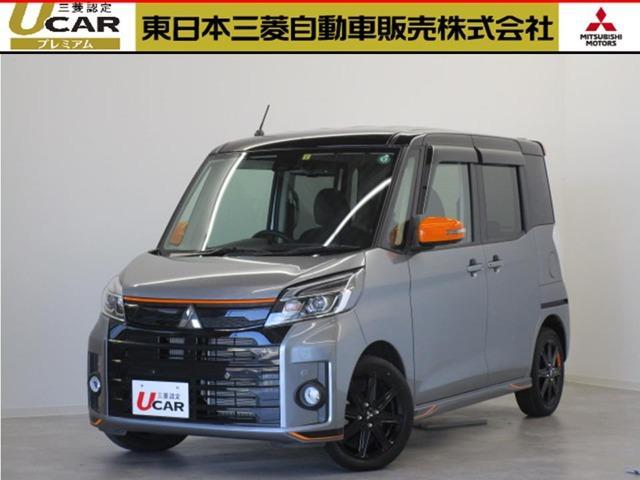 三菱 660 カスタム アクティブギア 4WD サポカーS LED