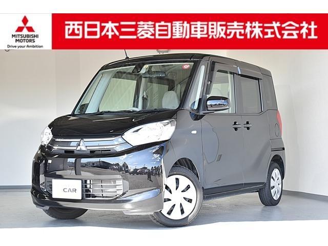 三菱 660 G eアシスト CD/Bカメラ/ワンオーナー
