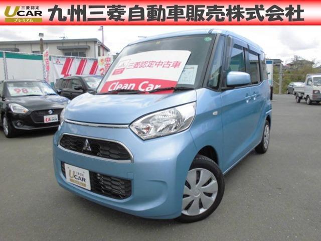 三菱 660 M当社下取りワンオーナー車プレミアム保証3年付