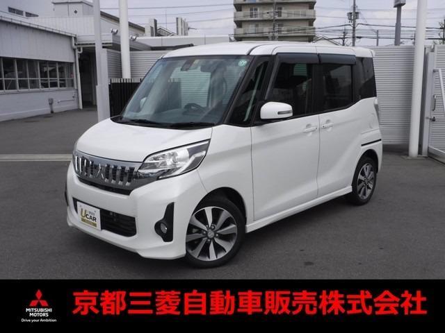 三菱 660 カスタム T スタイルエディション