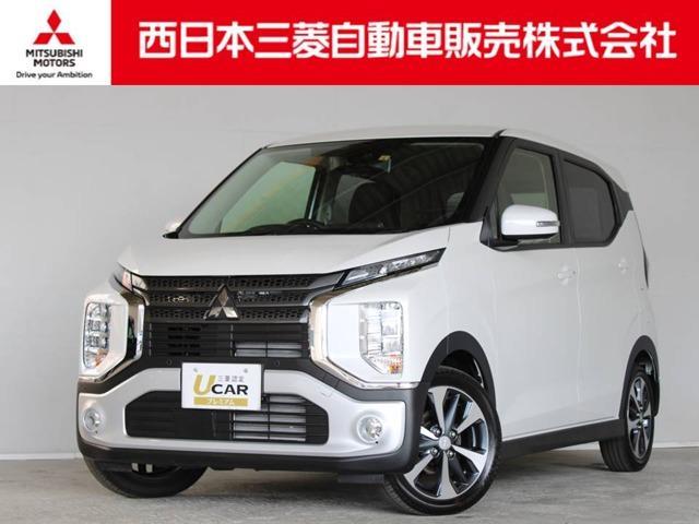 三菱 eKクロス T 距離無制限保証3年付 レンタカー届出済未使用車 ETC付