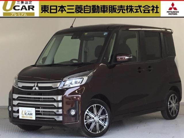 三菱 660 カスタムTセーフティPKG 軽ターボサポカー 禁煙車