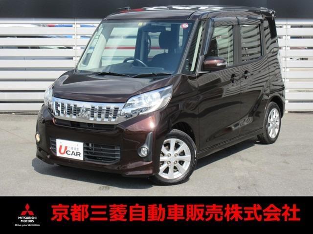 三菱 660 カスタム G メモリーナビ 三菱認定中古車保証