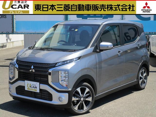三菱 eKクロス 660 T 登録未使用車サポカー衝突軽減ブレーキバックカメラ