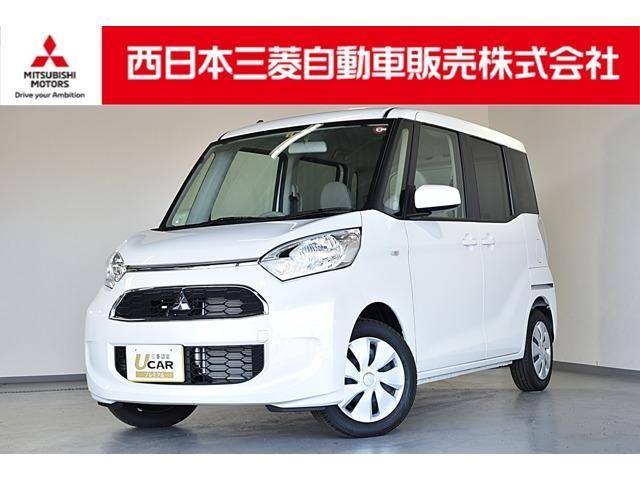 三菱 eKスペース 2WD M 届出済未使用車 7型Mナビ・Bカメラ・ETC装着