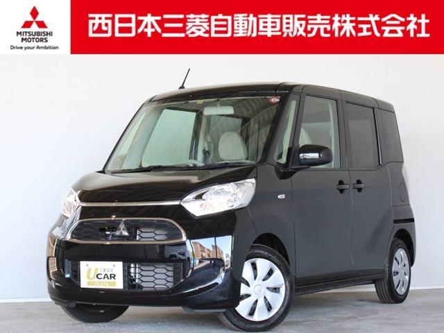 三菱 eKスペース M 距離無制限保証3年付 メモリーナビ フルセグTV付