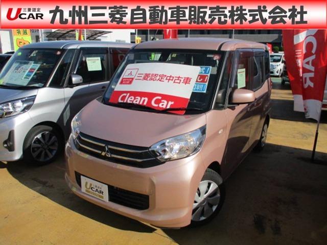三菱 660 E eアシスト
