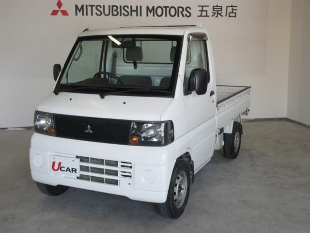 三菱 ミニキャブトラック 660 Vタイプ エアコン付 4WD