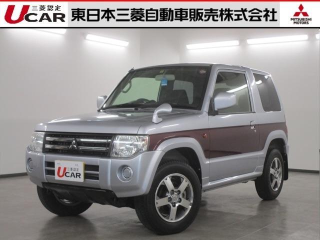 三菱 660 XR 認定U-CAR