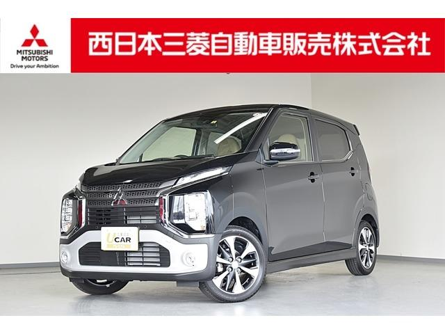三菱 2WD G プレミアムインテリアPKG 当社試乗車アップ