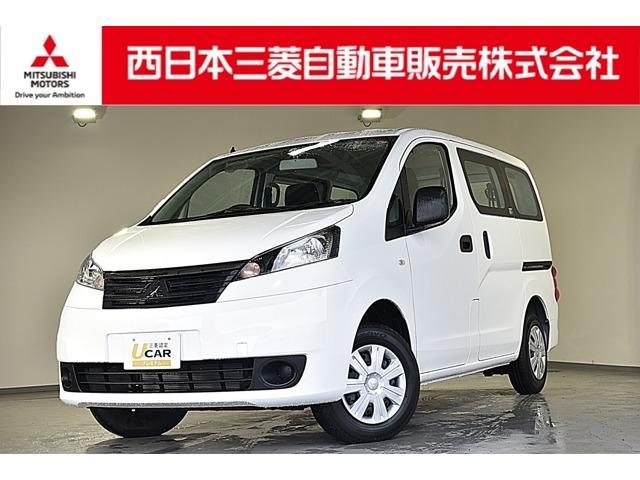 「三菱」「デリカバン」「その他」「愛知県」の中古車