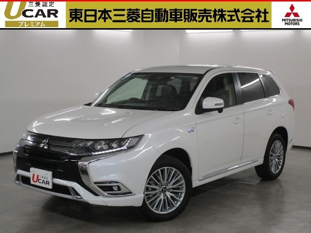 三菱 2.4 G リミテッド エディション 4WD サポカーS