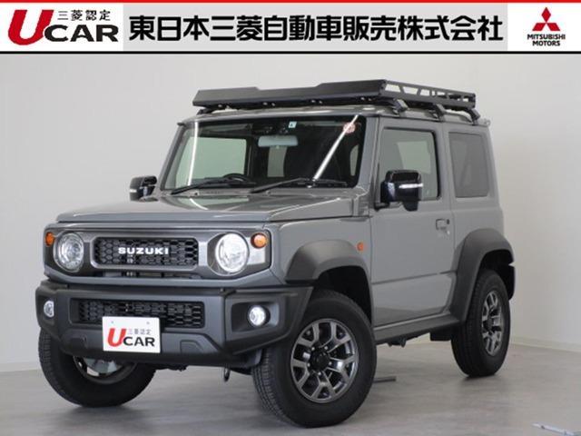 スズキ 1.5 JC 4WD サポカー パートタイム4WD 4AT