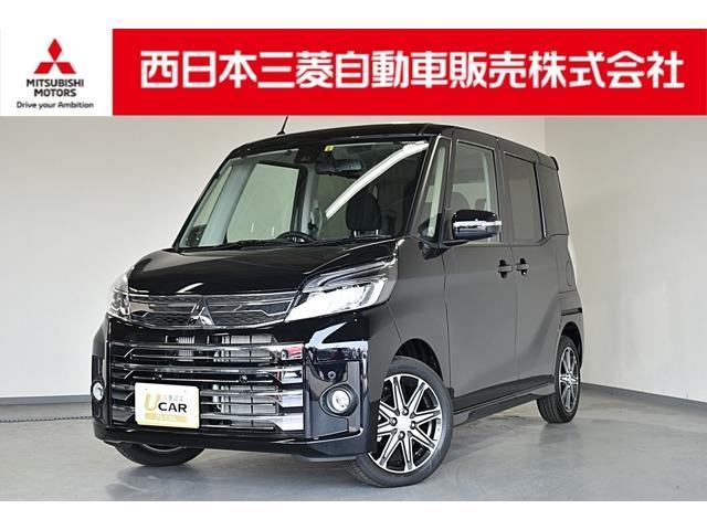 660 カスタム T セーフティ プラス エディション