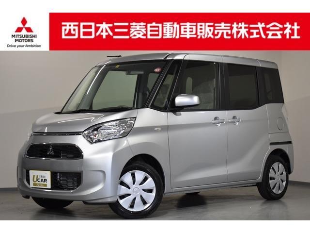 「三菱」「eKスペース」「コンパクトカー」「岐阜県」の中古車