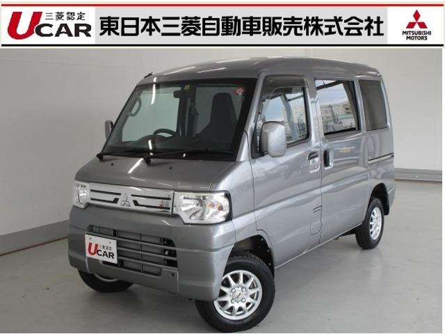 「三菱」「ミニキャブミーブ」「軽自動車」「埼玉県」の中古車