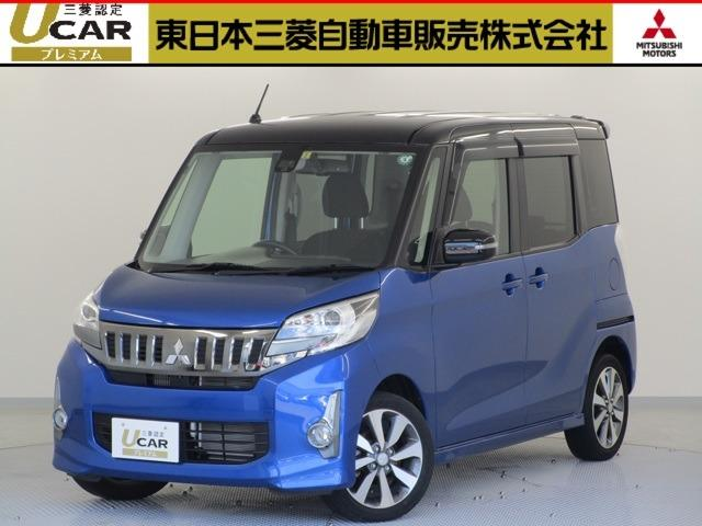 三菱 660カスタムTスタイルエディション 電動スライド 禁煙ナビ