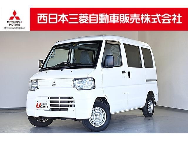 「三菱」「ミニキャブバン」「軽自動車」「愛知県」の中古車