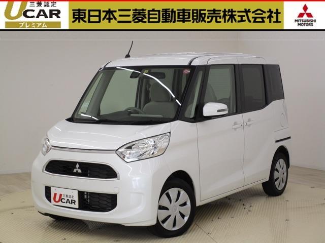 三菱 660 G セーフティ パッケージ 4WD