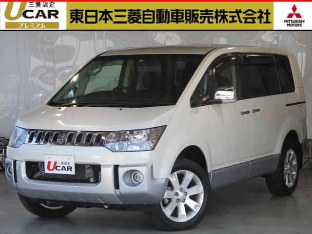 デリカD:5(三菱) シャモニー 中古車画像