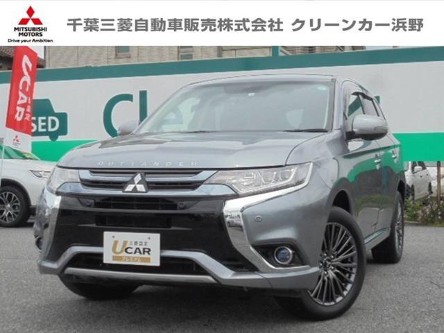 アウトランダーPHEV(三菱) Gセーフティパッケージ 中古車画像