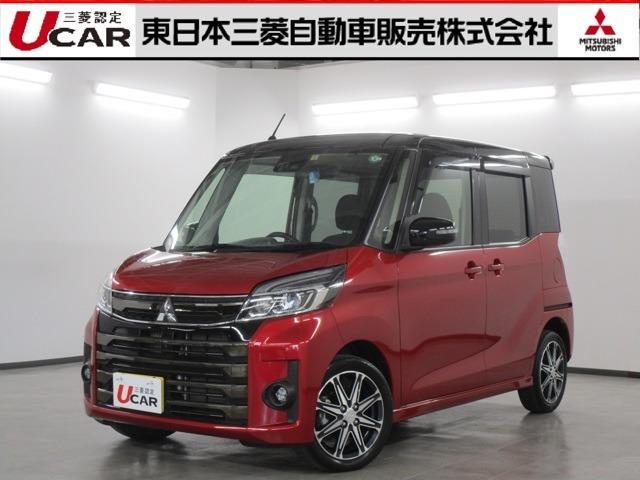 「三菱」「eKスペースカスタム」「コンパクトカー」「東京都」の中古車