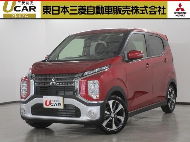 「三菱」「eKクロス」「コンパクトカー」「東京都」の中古車