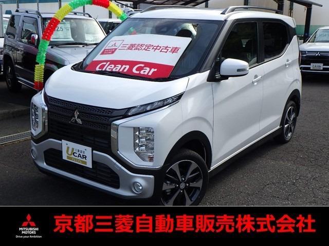 三菱 G 4WD マイパイロット電動パーキングブレーキルーフレール