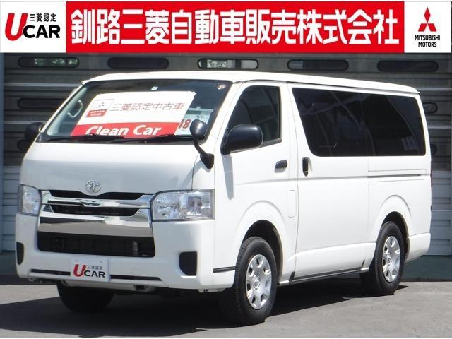 トヨタ 3.0 DX ロング GLパッケージ ディーゼルターボ 4W