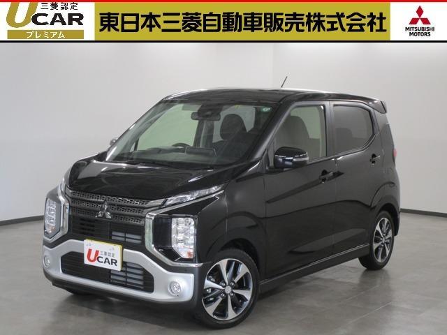 三菱 660 T サポカーS