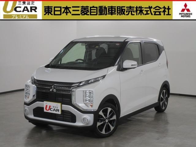 三菱 660 G サポカーS ナビ&TV