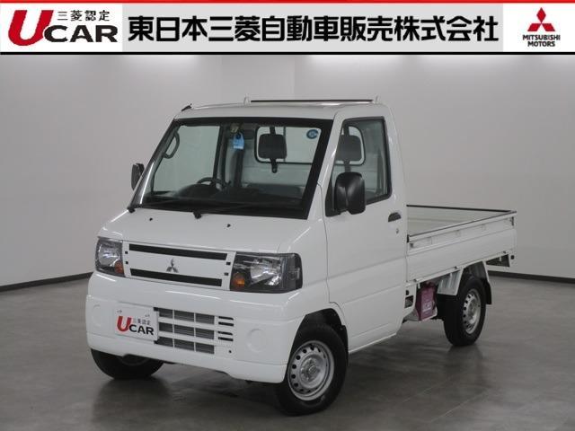 三菱 660 VX-SE 認定U-CAR
