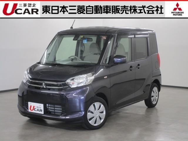 三菱 660 G eアシスト ナビ&TV