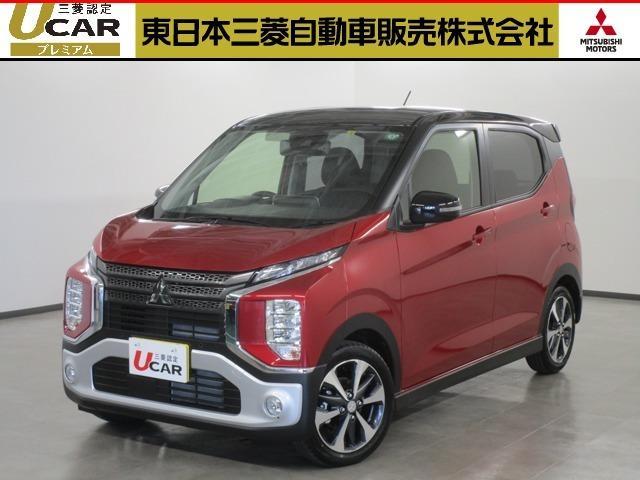 三菱 660 T サポカーS ナビ&TV