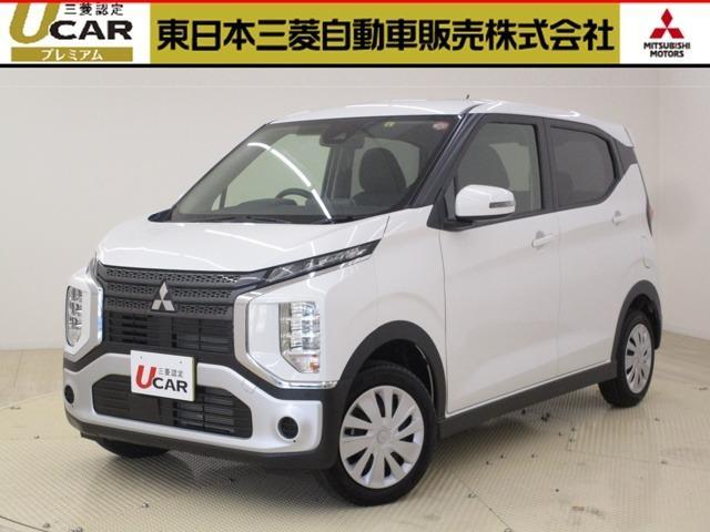 三菱 660 M 4WD サポカーS