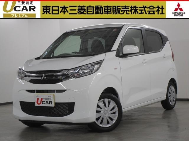 三菱 660 M 認定U-CAR