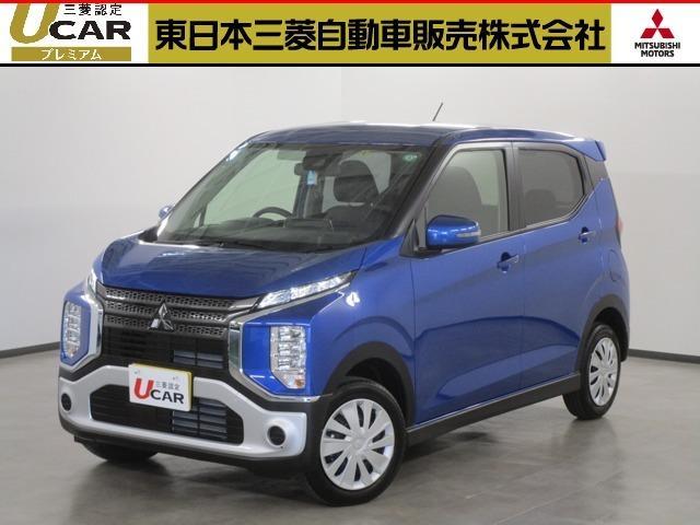 三菱 660 M 4WD サポカーS ナビ&TV