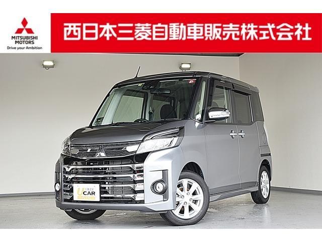 三菱 660 カスタム G セーフティ パッケージ