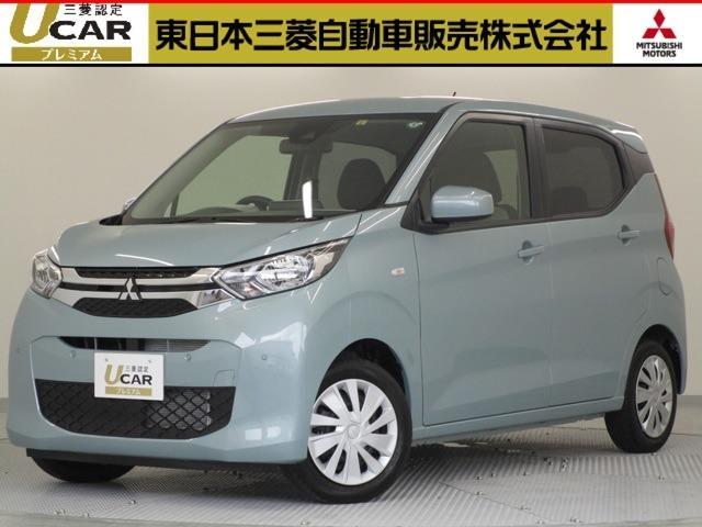 三菱 660M 軽サポカーS 禁煙車 9型純正ナビ 踏み間違い防止