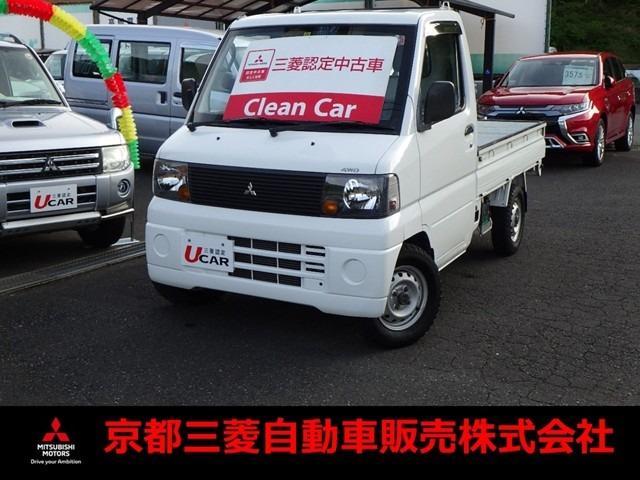 三菱 ミニキャブトラック 660 Vタイプ エアコン付 4WD 5速マニアル