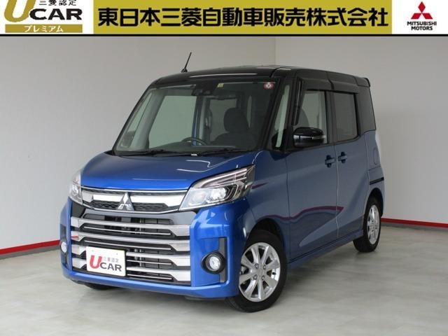 三菱 660 カスタム G セーフティ パッケージ 4WD
