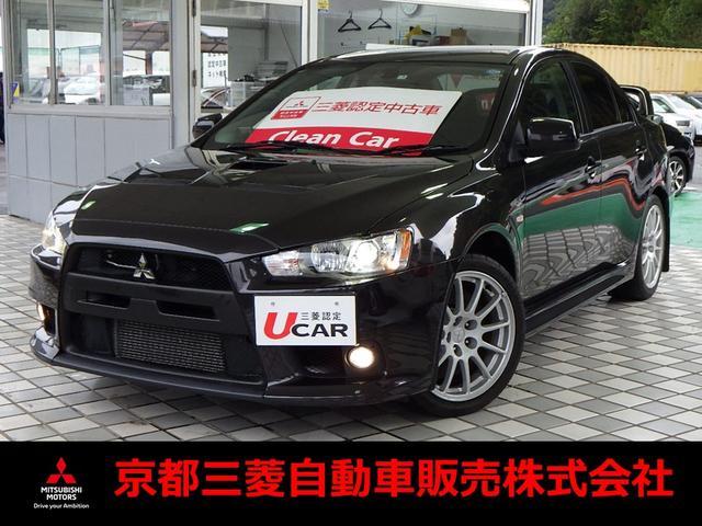 「三菱」「ランサーエボリューション」「セダン」「京都府」の中古車