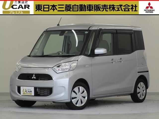 三菱 660 M eアシスト 認定3年保証