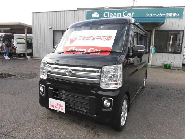 「日産」「NV100クリッパー」「コンパクトカー」「香川県」の中古車
